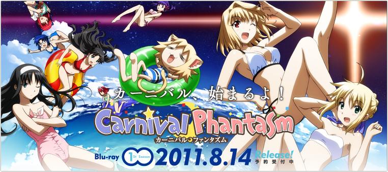 Trailers de Carnival Phantasm