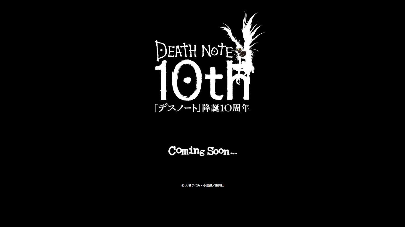Nuevo proyecto de Death Note por su 10º aniversario