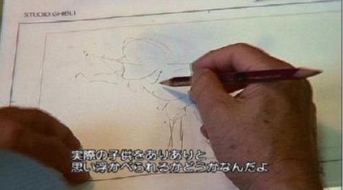 Miyazaki-03 akai