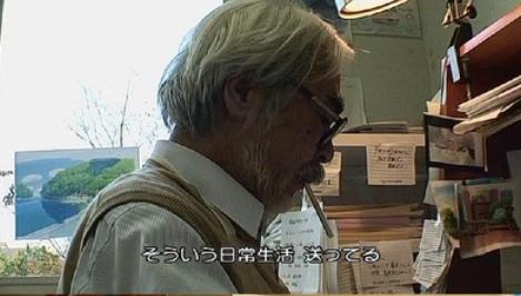 Miyazaki-06 akai