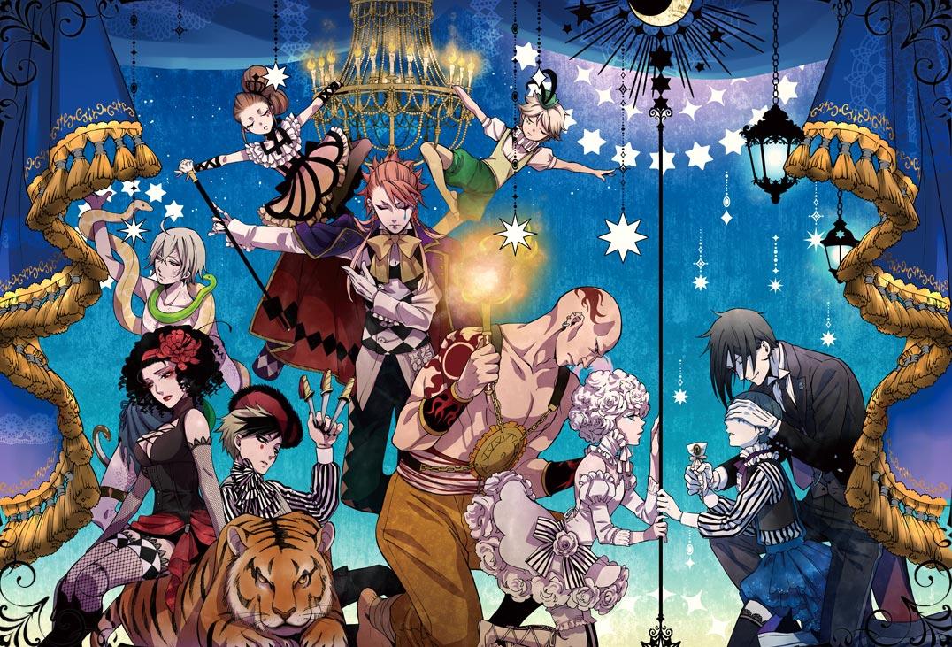 Цирк circus