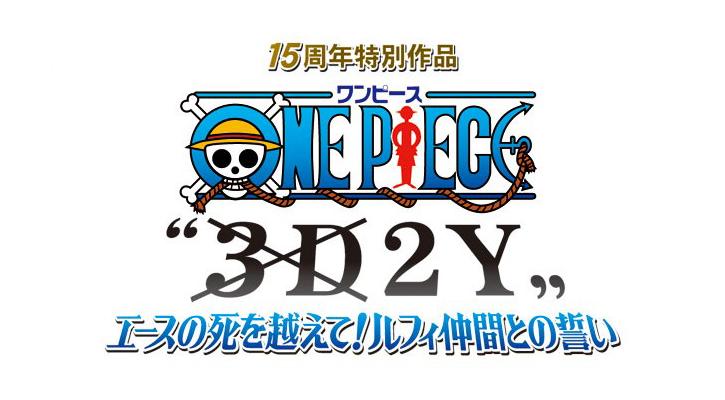 Anunciado el especial de One Piece llamado One Piece 3D2Y