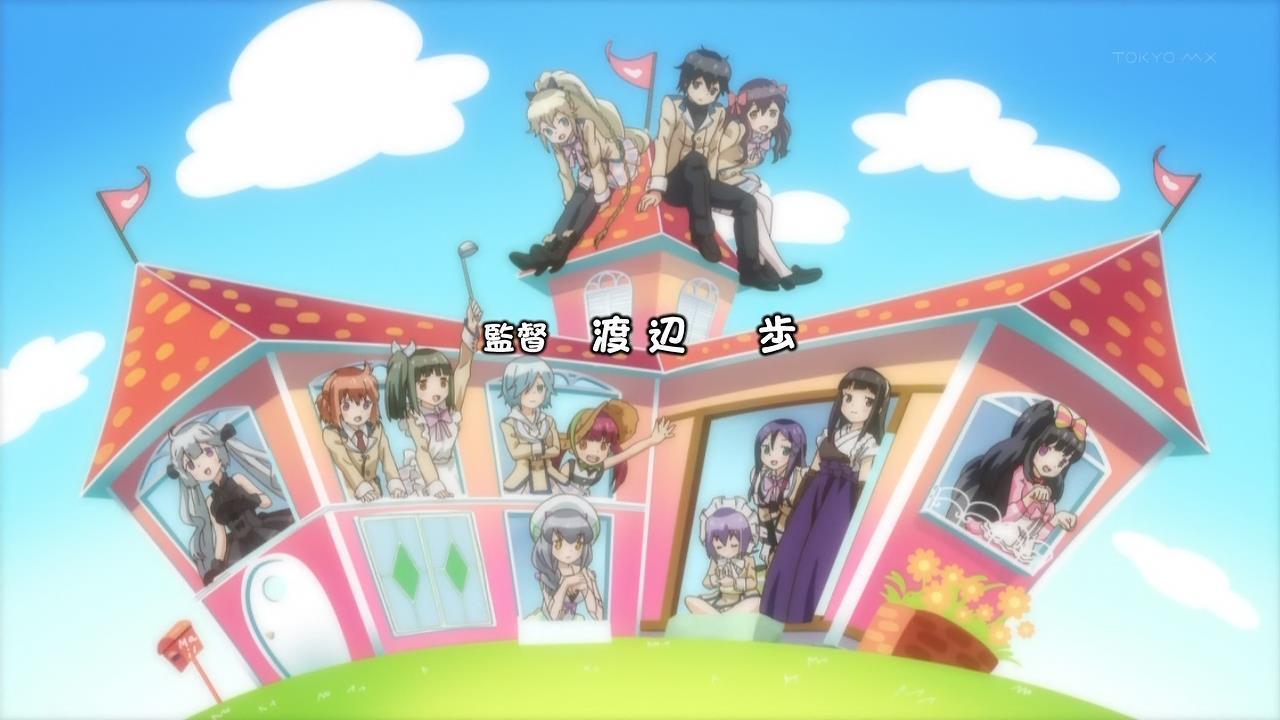 Reseña de «Kanojo ga Flag wo Oraretara (Gaworare)» por 'akai'