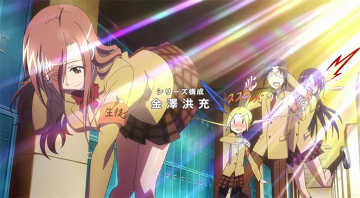 Ya tiene fecha en Japón la OVA de la segunda temporada de Seitokai Yakuindomo