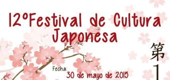 12° Festival de Cultura Japonesa (San Salvador – El Salvador)