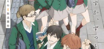 Reseña del manga y anime Orange