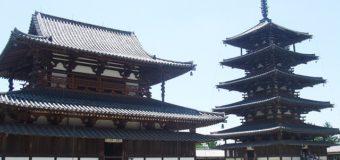 Houryuuji lugar por excelencia en Japón