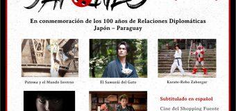 Ciclo de cine Japones (Enero y Febrero – Asunción Paraguay)