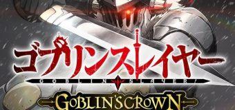 [Trailer] Goblin Slayer – Goblin's Crown – Estreno 1.2.2020